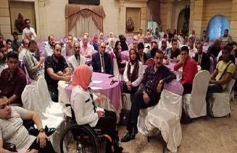 """""""مستقبل وطن"""" بالشرقية يدعم مشاركة ذوي الاحتياجات الخاصة في العمل العام"""