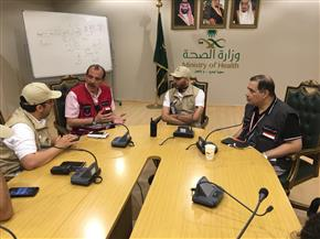 """بعثة الحج الطبية تلتقى """"الصحة السعودية"""" لتعزيز التعاون بين الجانبين"""