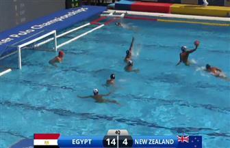 بعد السعودية والأرجنتين.. منتخب مصر للكرة المائية يكتسح نيوزيلندا 14-4