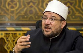 وزير الأوقاف ينعى الدكتور محمد عبد الفضيل القوصي