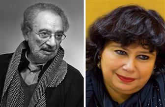 وزيرة الثقافة تنعي الفنان ناجي شاكر: رسم خطوطا إبداعية للمسرح والسينما