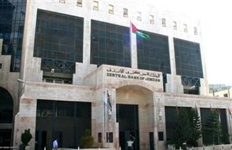 دول خليجية تودع أكثر من مليار دولار بالأردن في إطار حزمة مساعدات