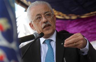 """شراكة بين المملكة المتحدة و""""اليونيسيف"""" في دعم إصلاح التعليم بمصر"""