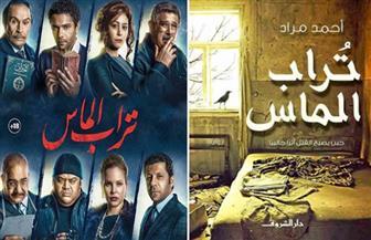 """فيلم """"تراب الماس"""" يشارك في مهرجان الدار البيضاء للفيلم العربي"""