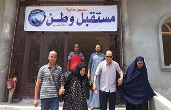 """""""مستقبل وطن"""" بالشرقية ينظم قافلة طبية مجانية لرفع المعاناة عن كاهل المواطنين بالقرين"""
