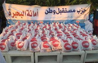 """""""مستقبل وطن"""" بالبحيرة يقوم بتوزيع اللحوم على غير القادرين"""