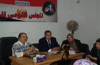 """""""القومي للمرأة بالإسكندرية"""" يناقش خطورة """"الألعاب الإلكترونية"""" ودورها في انتحار المراهقين  صور"""