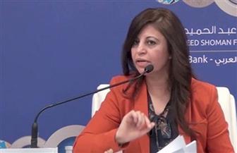 """مديرة """"رواد 2030"""": المرحلة الأولى من """"ابدأ مستقبلك"""" استهدفت 250 ألف طالب إعدادي"""