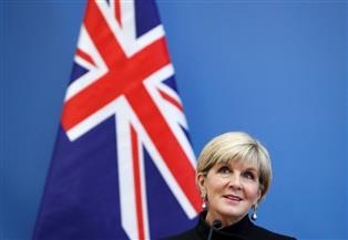 وزيرة خارجية أستراليا تترشح لرئاسة الوزراء