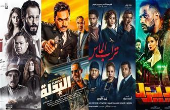 تامر حسني يتصدر شباك التذاكر في خامس أيام العيد.. وإيرادات السينما تتراجع