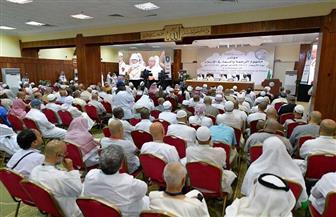 مؤتمر رابطة العالم الإسلامي في مكة المكرمة يؤكد تطوير آليات الخطاب الديني|صور