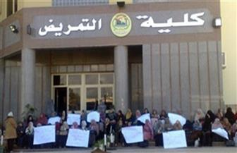 نجاح كلية التمريض جامعة القاهرة في الفوز بمشروع دعم التأهيل للاعتماد الدولي SQEPIA