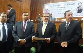 وزير القوى العاملة يفتتح الملتقى الأول للسلامة والأزمات والكوارث بالمنوفية | صور