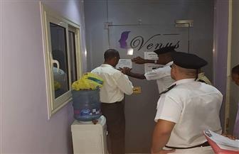 """""""الصحة"""" تغلق 26 منشأة طبية خاصة مخالفة بالتجمع الخامس والرحاب ومدينتي"""