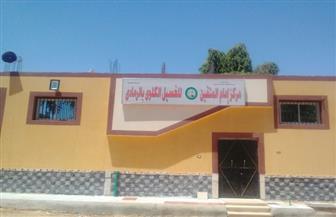 محافظ أسوان يفتتح مركزا للكلى الصناعي بقرية الرمادي قبلي بمركز إدفو   صور