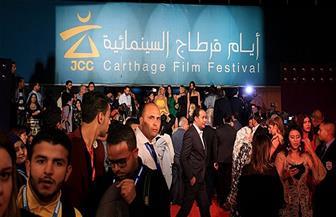 433 فيلما تشارك بمهرجان قرطاج السينمائي أول نوفمبر المقبل