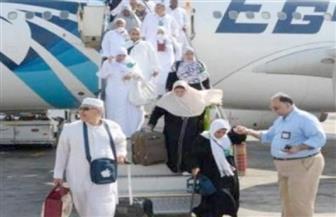 التضامن: بدء صرف تذاكر الطيران لحجاج الجمعيات الأهلية.. غدا