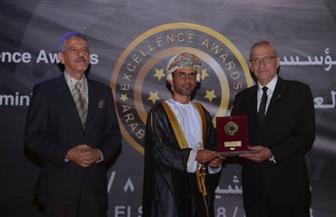 """تتويج سلطنة عمان  بجائزة """"التميز المؤسسي للإدارة العربية"""""""