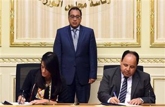وزارة السياحة: حل أزمة الضرائب العقارية على المنشآت الفندقية بتوقيع بروتوكول مع المالية | صور