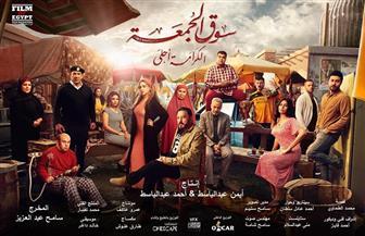 """أحمد شعبان يتعاقد على توزيع فيلمي """"سوق الجمعة"""" و""""نورت مصر"""""""