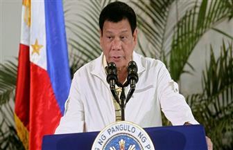 رئيس الفلبين للمواطنين: أطلقوا النار على الموظفين الذين يطالبونكم بدفع رشوة