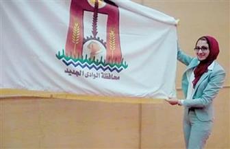 """نائب محافظ الوادي الجديد لـ""""بوابة الأهرام"""": تعييني خطوة لتسليم راية العمل للشباب"""