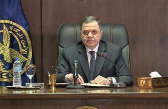 وزير الداخلية يكافئ 549 من رجال الشرطة لجهودهم في تحقيق رسالة الأمن