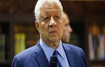 مرتضى منصور: فتح باب الترشيح لثلاثة مقاعد بمجلس الإدارة خلال أيام