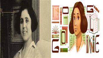 لماذا يحتفل جوجل بالذكرى 121 لميلاد اللبنانية عنبرة سلام الخالدي ؟| صور