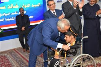 محافظ الشرقية: يكرم المتميزين من متحدي الإعاقة بمنحهم مكافآت مالية وميداليات تذكارية | صور