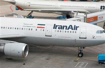 """""""إيران أير"""" تتسلم 5 طائرات مدنية إيطالية قبيل فرض العقوبات الأمريكية  """