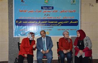 معسكر تدريبي لمناهضة التحرش والعنف ضد المرأة العربية بجامعة الفيوم | صور