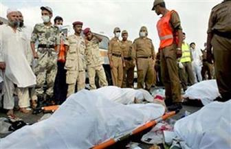 """"""" الصحة"""" : وفاة خامس حاج مصرى بالسعودية"""
