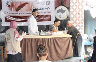 """""""الأطباء العرب"""" ينظم حملة توعوية للوقاية من فيروس """"سى"""""""