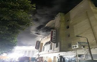 الحماية المدنية تتمكن من السيطرة على حريق سينما ريفولى بوسط القاهرة