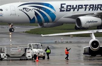 """""""مصر للطيران"""" تنظم 15 رحلة غدا الأربعاء لعودة حجاج بيت الله الحرام"""