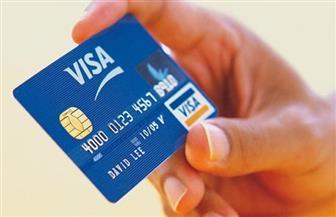 """Visa تنظم """"أسبوع أمن البطاقات"""" فى مصر تعزيزا للأمان"""