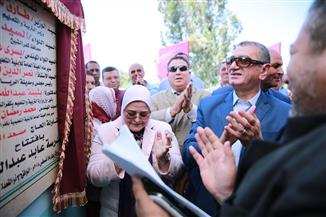 محافظ كفر الشيخ يفتتح مدرسة عابد عبدالعال بتكلفة 5 ملايين جنيه | صور