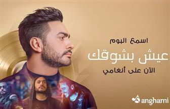 """تامر حسني يتصدر قائمة الأغاني الأكثر استماعا بالعالم على """"أنغامى"""""""
