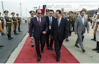 شينخوا: عمق العلاقات الصينية - المصرية ليس وليد اللحظة.. والقاهرة نقطة محورية في مبادرة الحزام والطريق