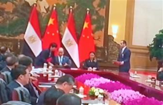 الرئيس السيسي ونظيره الصيني يشهدان التوقيع على عدد من اتفاقيات التعاون بين البلدين