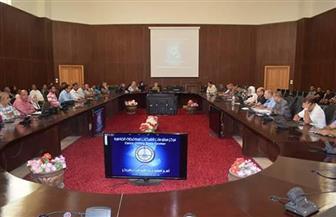 البحر الأحمر تبدأ تنفيذ البرنامج التدريبي لمشروع معلومات شبكات المرافق بالمحافظة