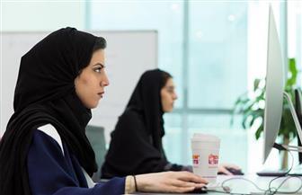 السفارة السعودية: المرأة شريكة الرجل في التنمية بالمملكة