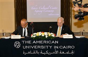 الجامعة الأمريكية بالقاهرة توقع اتفاقية لدعم إنشاء مركز التحرير الثقافي |صور