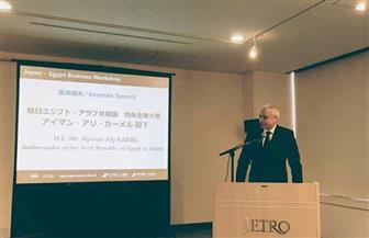 رئيس مجلس الأعمال الياباني المصري: مصر نجحت في خلق حالة من التفاؤل في أداء وفرص نمو الاقتصاد