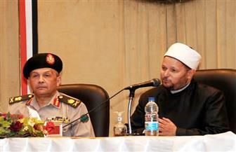 القوات المسلحة تنظم احتفالية دينية بمناسبة العام الهجري الجديد