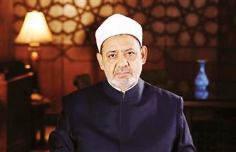 الإمام الأكبر يغادر القاهرة للمشاركة في قمة الأديان بالفاتيكان