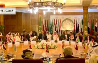 """خلال مؤتمر """"الأونروا"""".. سامح شكري: مصر تحذر من مخاطر عدم دعم اللاجئين الفلسطينيين"""
