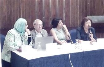 الاتحاد النسائي العربي: 53% من العربيات تقاومن التحرش.. و22% تتعرضن له بالأماكن العامة