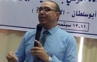 يخلق فرص عمل وينشط السياحة.. تفاصيل استضافة مصر لمؤتمر التنوع البيولوجي